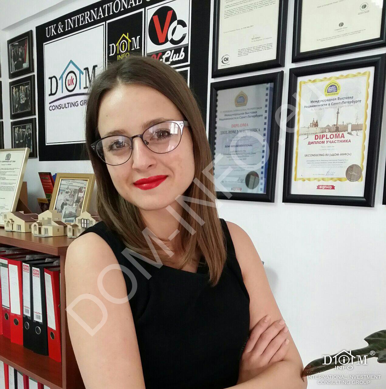 Докладчик: Елизавета Дашкевич